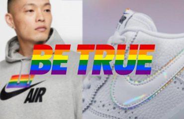 Nike BeTrue 2020