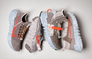 Nike Space Hippie Pack 'This Is Trash'