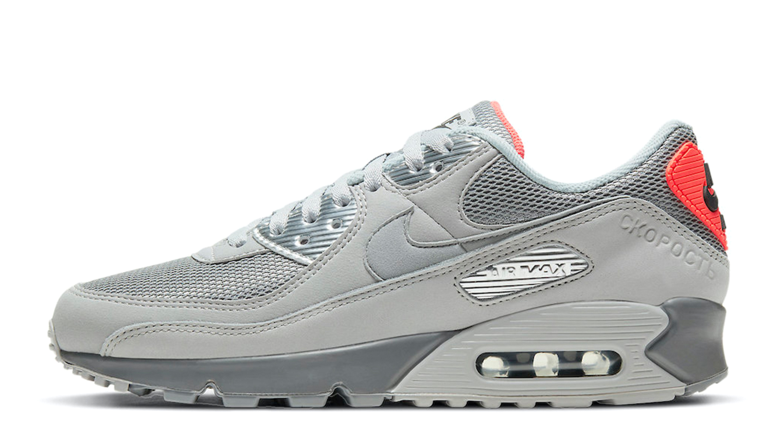Nike Air Max 90 'Moscow' DC4466-001