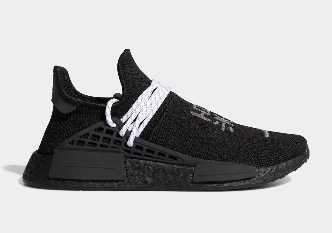 Pharrell x adidas NMD Hu Black White GY0093 6