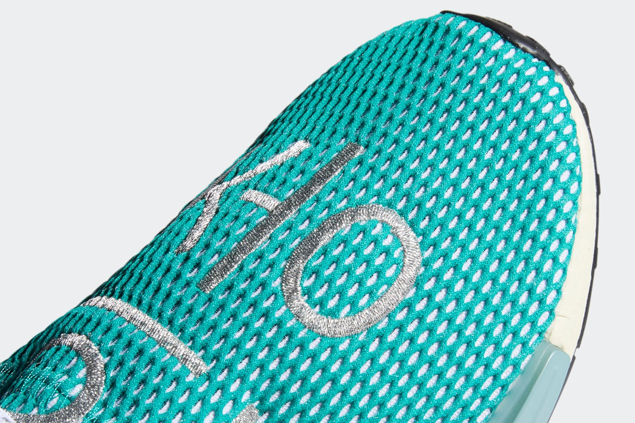Pharrell x adidas NMD Hu Dash Green Q46466 6