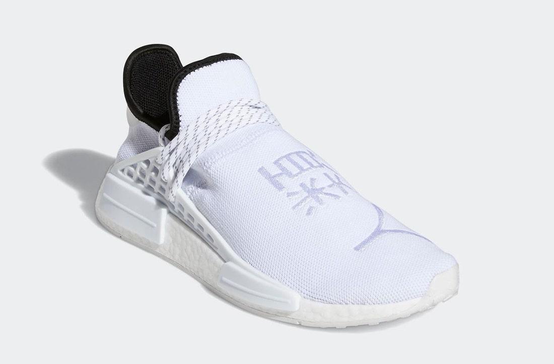 Pharrell x adidas NMD Hu White GY0092 2