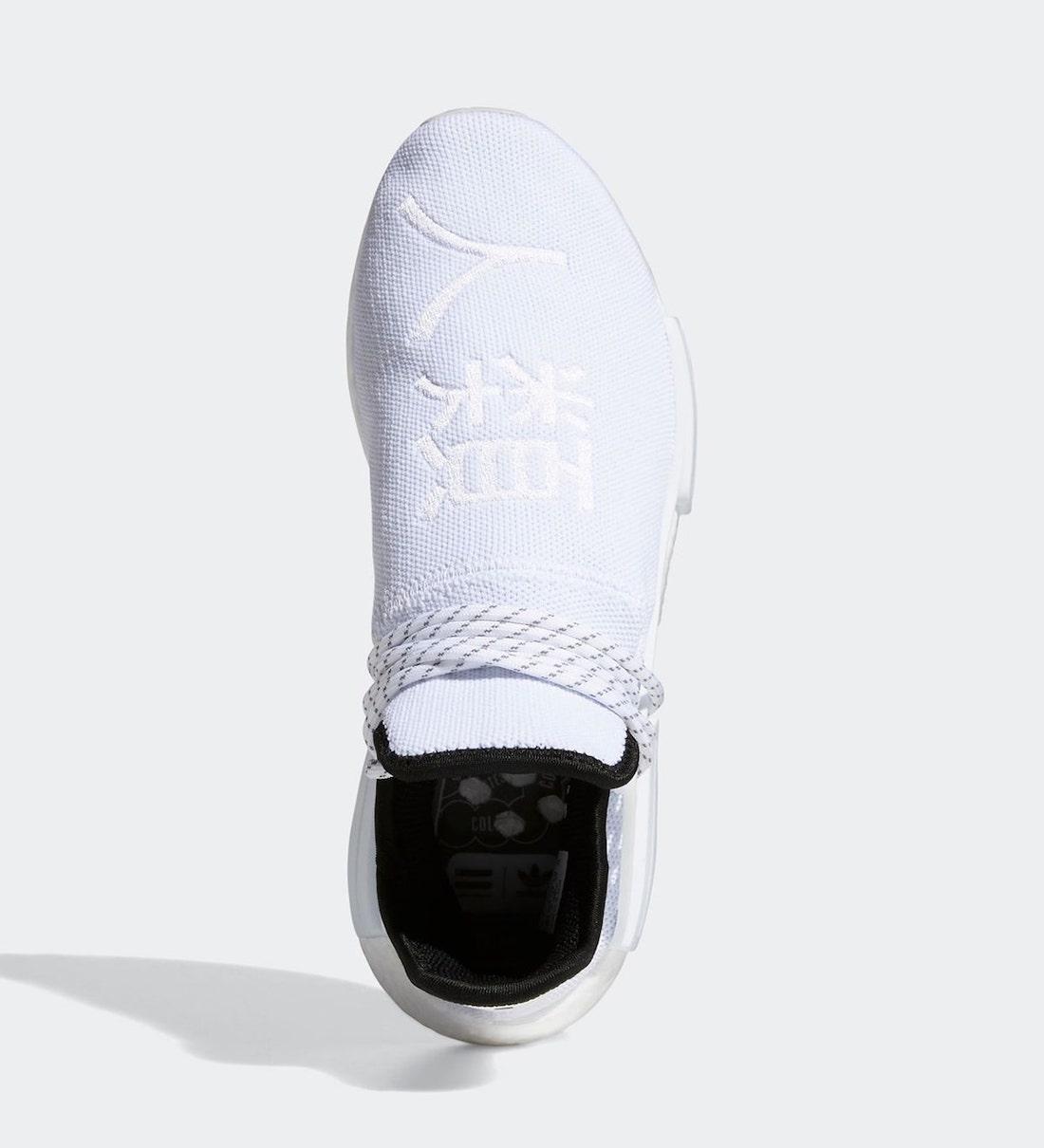Pharrell x adidas NMD Hu White GY0092 4